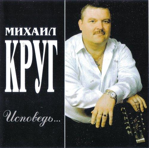 видеоклипы песня михаила боярский салют