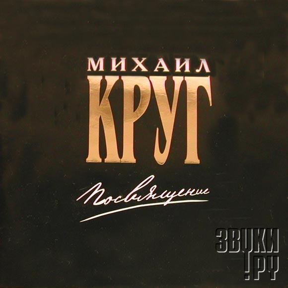 слушать песни русского рока